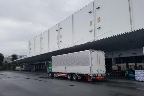 Logistics cho hàng đông lạnh của Nhật Bản và Việt Nam