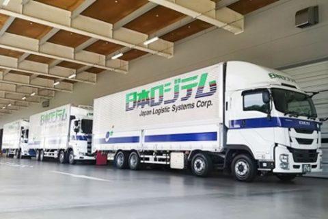 Hoạt động quản lý lái xe an toàn của Logitem tại Nhật Bản bằng thiết bị và phần mềm